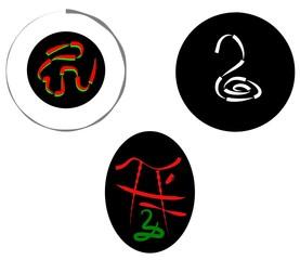 oriental snake tattoo designs