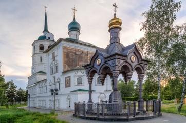 Church of the Saviour in Irkuts, Russia