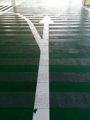 방향 표시