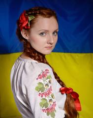 Ukrainian young generation
