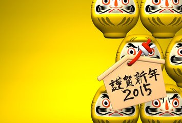 Yellow Daruma Dolls, Votive Picture On Yellow Text Space