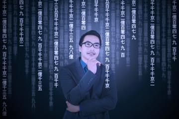 Thoughtful man translating information
