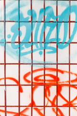 Illegal Street Art Behind the Bars