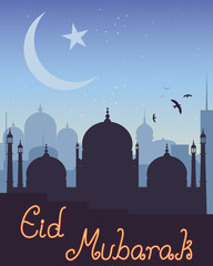 eid greeting