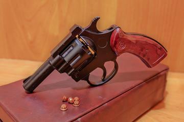 Schußwaffe