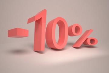 Процент 10