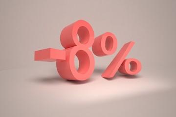 Процент 8