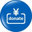 Donate sign icon. yen money symbol. web icon isolated on white