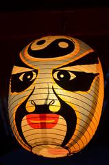 Japanese paper lantern or lamp traditional lighting of Japan