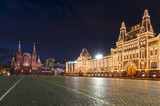 Fototapeta Red square at night, Moscow