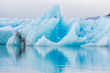 Detail view of iceberg in ice lagoon - Jokulsarlon, Iceland. - 72545691