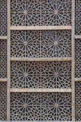 Dowlatabad Garten Yazd