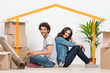 Young Couple At New Home - 72575069