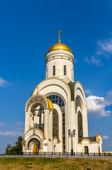 Church of St. George on the Poklonnaya Hill in Moscow