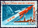 Rocket, Gagarin and Kremlin. Inscribed 12-IV-1961 (USSR 1961)
