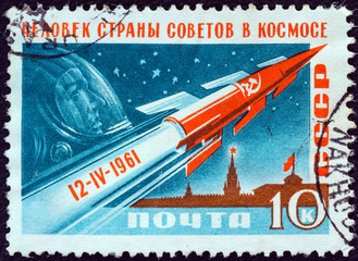 Rocket, Gagarin and Kremlin. Inscribed 12-IV-1961 (USSR 1961)