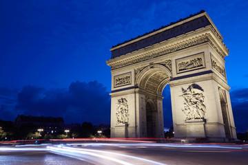 Arc de Triomphe in Paris, lights at night
