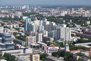Panorama of Yekaterinburg