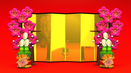 Golden Screen, Kadomatsu  With Plum Trees On Red
