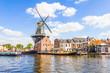 Leinwanddruck Bild - Haarlem, Netherlands