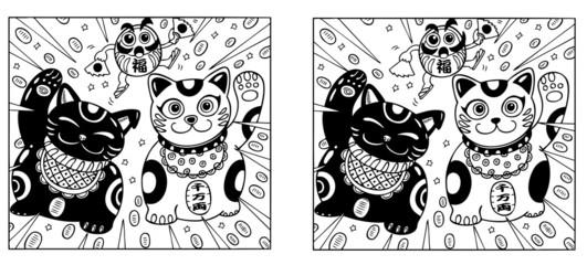 招き猫(間違い探し)