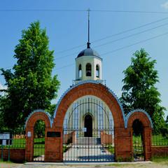 Храм Божий