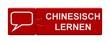 Puzzle Button rot: Chinesisch lernen