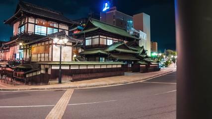 Time lapse an ancient Japanese bathhouse