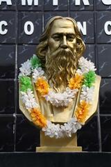 Monument of Rabindranath Tagore in Kolkata