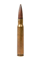 rifle cartridge
