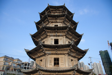 A Traditional Chinese Architecture