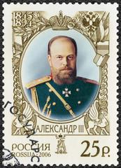 RUSSIA - 2006: shows Alexander III (1845-1894), the emperor