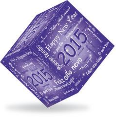 Cube Violet 2015