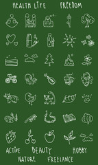 set of icons of white contour on a green background