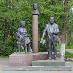 Monument of Gumilyov Family in Bezhetsk, Russia
