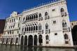 ������, ������: Architecture of Venice Veneto Italy