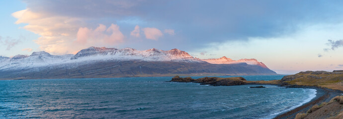 Mount Bulandstindur Iceland