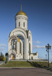 Постер, плакат: Город Москва Поклонная Гора Храм Георгия Победоносца