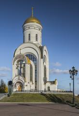 Город Москва. Поклонная Гора. Храм Георгия Победоносца.