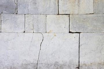 Cracked stone wall