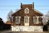 Refurbished house in Vilnius poster