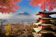 Leinwandbild Motiv Mt. Fuji with fall colors in Japan.
