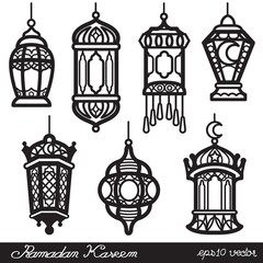 Ramadan Kareem Lantern Black