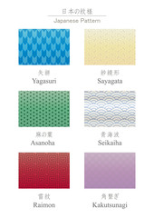 Japanese_pattern_001