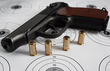Пистолет, оружие