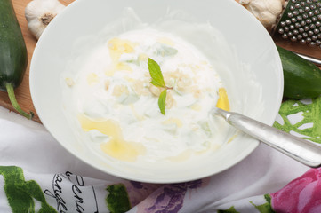Turkish Tzatziki