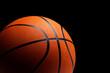 Basketball - 72897276
