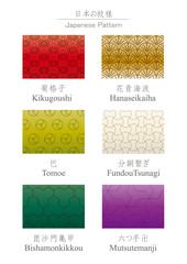 Japanese_pattern_002