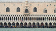 The Doge's Palace and St Mark's Square from the Lagoon. Venice,
