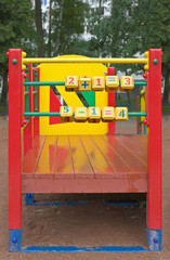 Cubes on playground